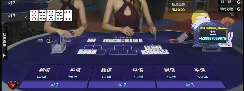 The Secret to Win Playing Baccarat Online